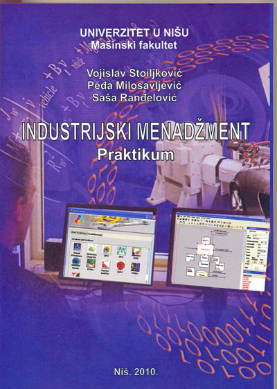 industrijski menadzment