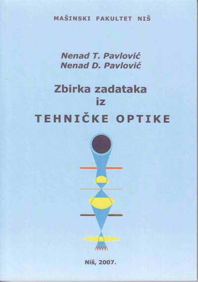 zbirka tehnicka optika